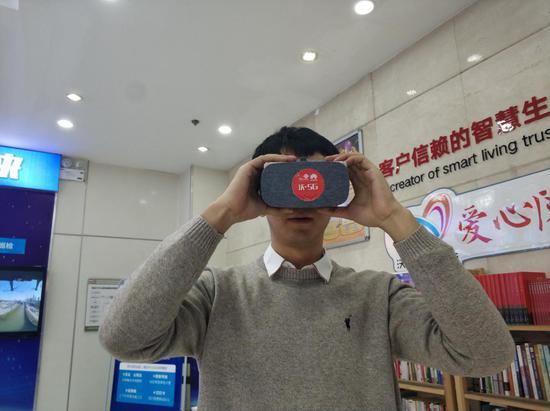 联通5G创新赋能 智慧生活悄然将至