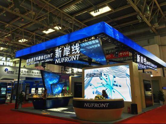 新岸线车联网国标EUHT技术亮相中国国际智能交通展