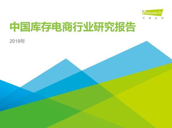 http://www.xqweigou.com/hangyeguancha/85592.html