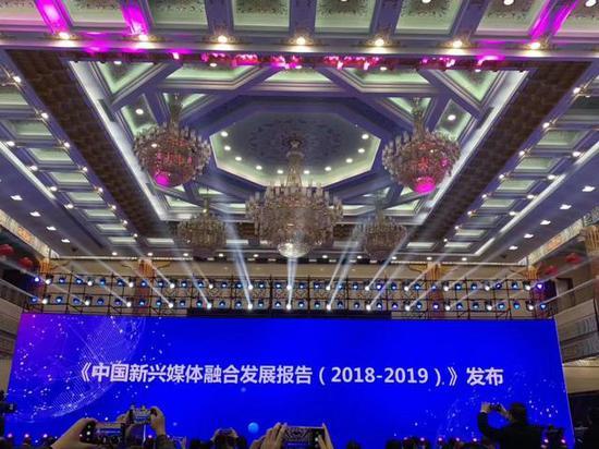 阿里巴巴、兰亭数字、百度等助力新华网发布《中国新兴媒体融合发展报告发布》