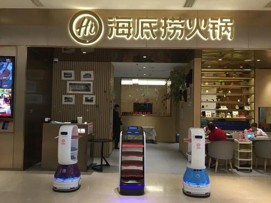 送餐机器人将成为餐饮业疫情后智能化转型东风