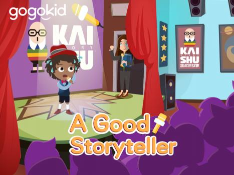"""gogokid在线少儿英语携手「凯叔讲故事」共筑童年""""故事""""梦"""