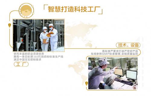 无畏向上 君乐宝奶粉携手《攀登者》再攀中国乳业新高峰