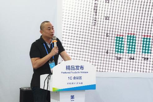 富士胶片首登高交会 数据流磁带LTO8专场发布会热议磁存储创新