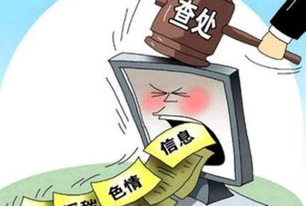 国家的铁拳:淫秽色情VR内容遭到强力打击