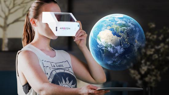 <b>Aryzon纸板AR眼镜开启众筹:24小时内凑足25000欧元</b>