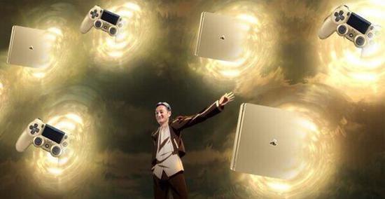 <b>索尼腾讯化?推出限量特典版主机:黄金PS4</b>