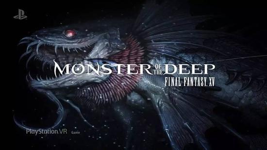 <b>《最终幻想15:深海怪物》或将在科隆游戏展公布VR版消息</b>