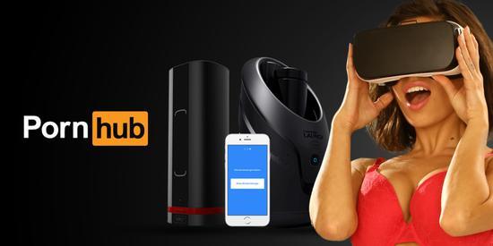 <b>成人网站Pornhub推出能与智能成人玩具互动的VR影片</b>