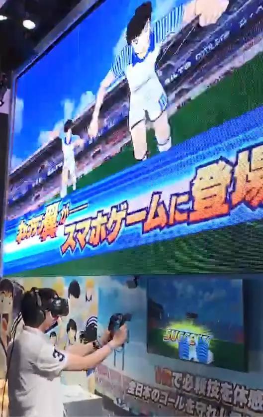 《足球小将》VR把有奖互动和体验融到了一起