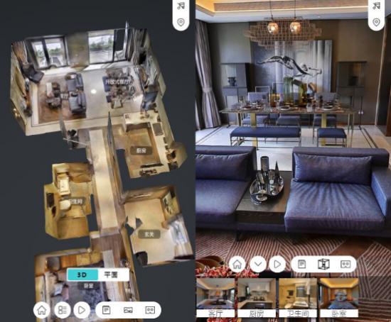 房地产不是首次与VR成功结合,也并不是VR落地成功的唯一场景。