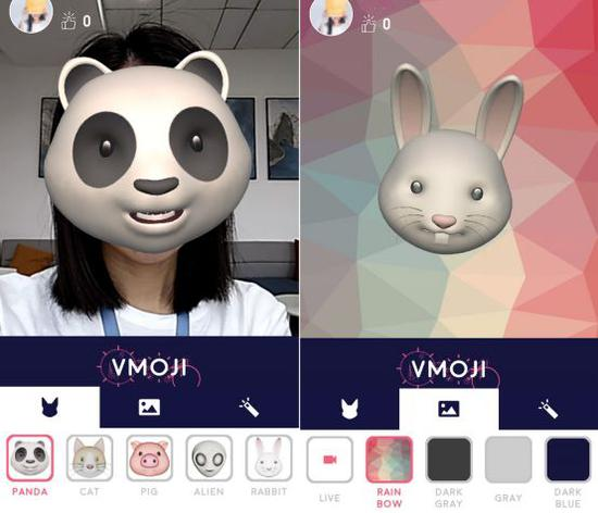 ▲韩国视频社交平台Vmoji,由相芯科技提供技术支持