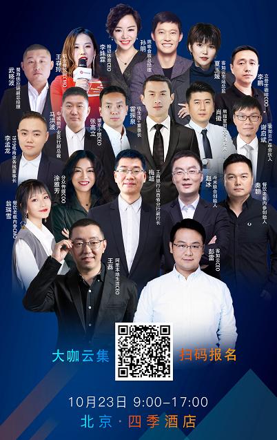 工行山西分行副行长梅超确认出席2019客如云开放平台大会,周三见