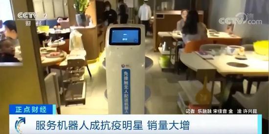 疫情催化下送餐机器人赛道将迎来高速发展机遇