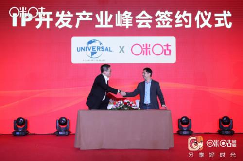 环球大中华区消费品业务副总裁王以伦上台签约