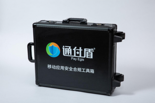 落实工信部337号令,通付盾率先推出移动应用安全合规工具箱
