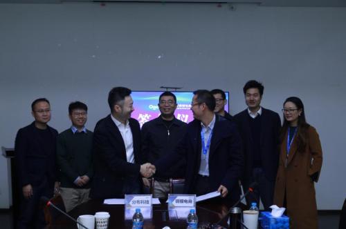 协作共赢、未来可期 分布科技与钢银电商签署战略合作协议