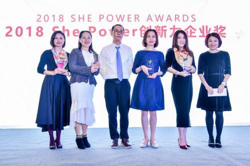 "睿问""2018 SHE POWER Awards""揭晓,致敬新时代女性力量"