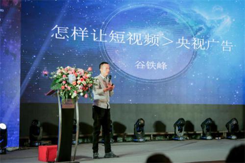 答案茶联合创始人/CEO谷铁峰