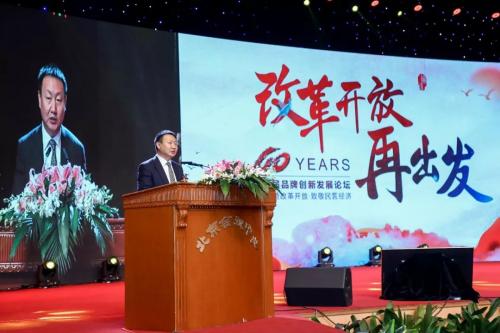 图为:吉利科技集团总裁、曹操专车董事长刘金良