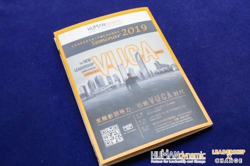 发展新领导力:引领VUCA时代