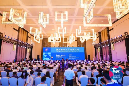 世界制造业大会·智能网联汽车高端论坛于合肥盛大召开