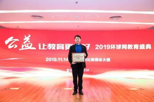 http://www.jiaokaotong.cn/shaoeryingyu/269971.html