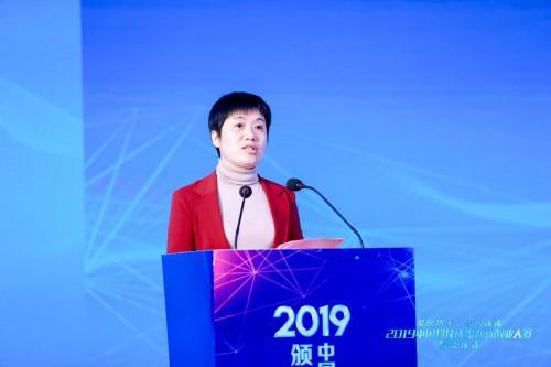 诚邀四海英才 共建双创生态--余杭开发区举行2019中国科技成果创新创业大赛总决赛