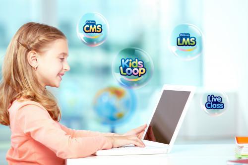 KidsLoop早幼教OMO方案正式发布