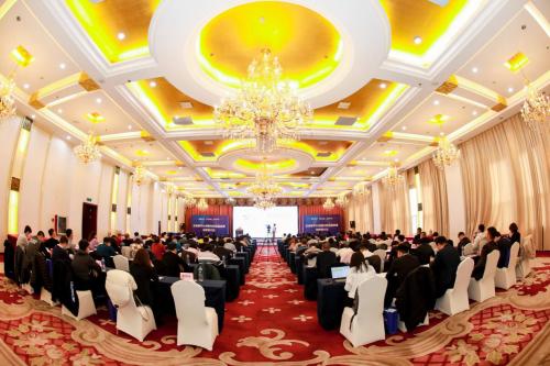 企业数字化采购与供应链管理发展研讨会在包头成功举行