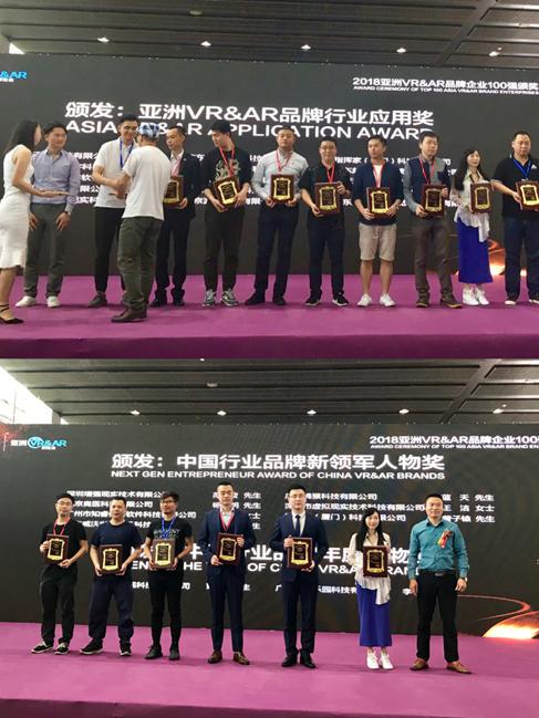 亚洲VRAR博览会 ,VRIC姜鹭获新领军人物奖