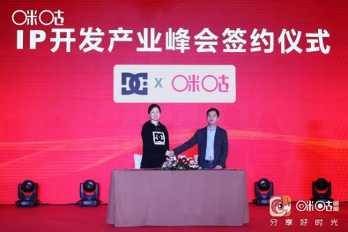 动速(上海)商业有限公司电商部总监陈紫琰上台签约