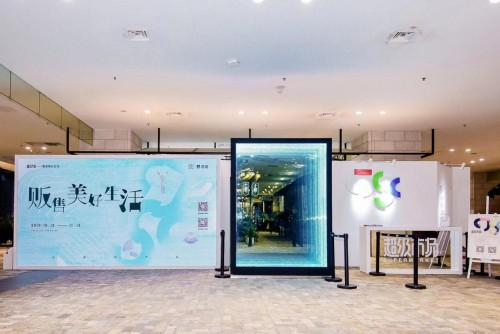 """百度语音识图搜索""""唤醒""""朝阳大悦城 一场关于AI垃圾分类的互动体验展"""