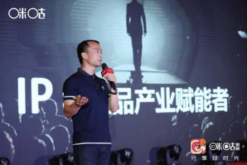 咪咕动漫发布C・B・A衍生品产业赋能计划 构建IP赋能新生态