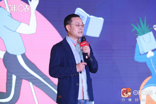 分享好时光,赋能新生态,咪咕动漫IP开发产业峰会在杭举行