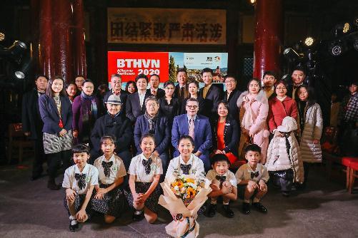 """发现贝多芬 德国国家旅游局举办""""贝多芬诞辰250周年""""纪念年启动仪式"""