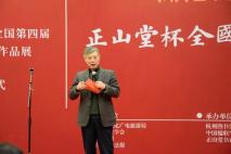 中国文联国内联络部原巡视员、中国楹联学会副会长李培隽先生致辞