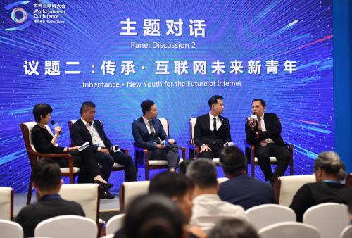 """第六届世界互联网大会隆重举行 探探CEO王宇做""""Z世代""""互联网文化分享"""