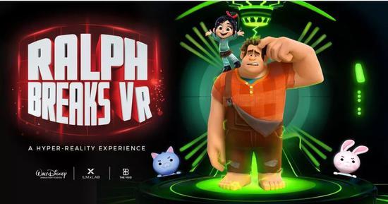 笔者选择了他们在去年十一月份新推出的《无敌破坏王(RALPH BREAKS VR)》。