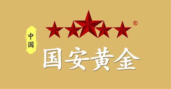 国安黄金:弘扬中国珠宝文化,彰显品牌雄厚实力