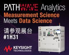 Keysight Flexi-Core i1000D 自动化在线并行测试系统