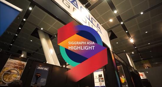 镭速现身Siggraph Asia2018黑科技展会!