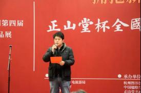 提名作者代表刘吉强先生致辞