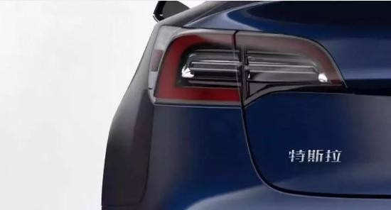 售价35万元起 国产特斯拉Model 3