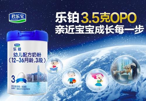 国际竞争力日渐增强, 君乐宝用丰富的营养成分及品质助力中国乳业转型发展