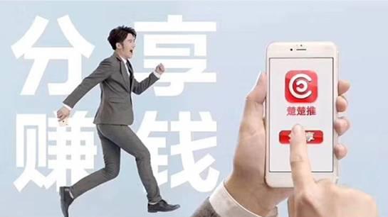 """楚楚推首支TVC广告上线 将""""分享生活・分享爱""""的品牌理念进行到底"""