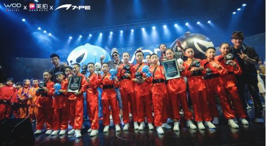 2018WOD世界舞蹈大赛成都站青少年组季军龙家班