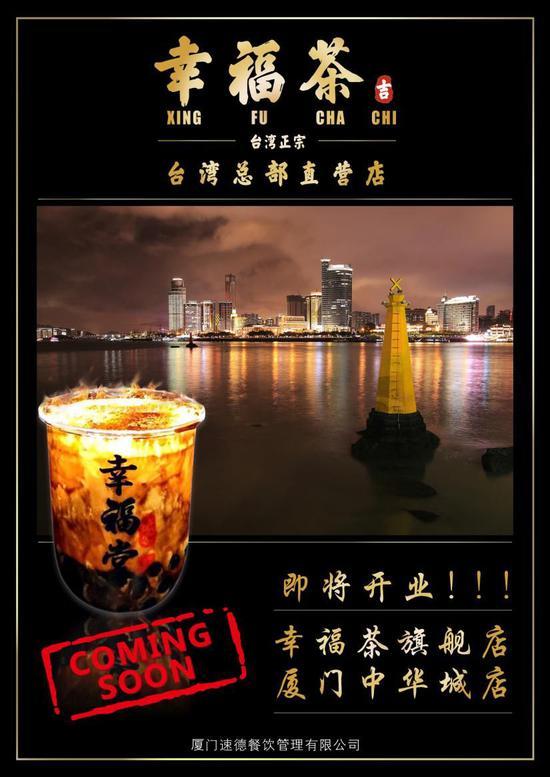 终于来了,台湾黑糖鲜奶领导品牌