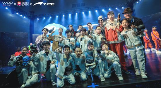 2018WOD世界舞蹈大赛成都站青少年组冠军DO-PE FAMILY