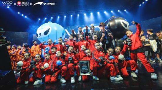 2018WOD世界舞蹈大赛成都站青少年组亚军延安STC